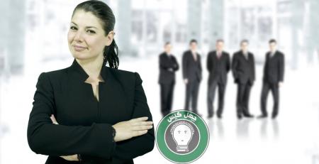 نگاهی به رهبری زنان