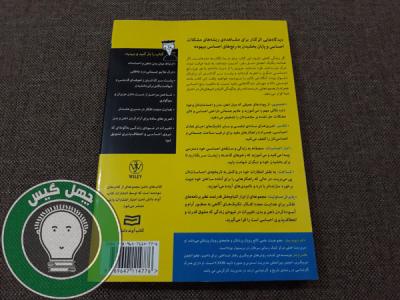 behbude ehsasat1 copy