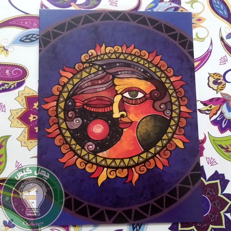کارت پستال ماه